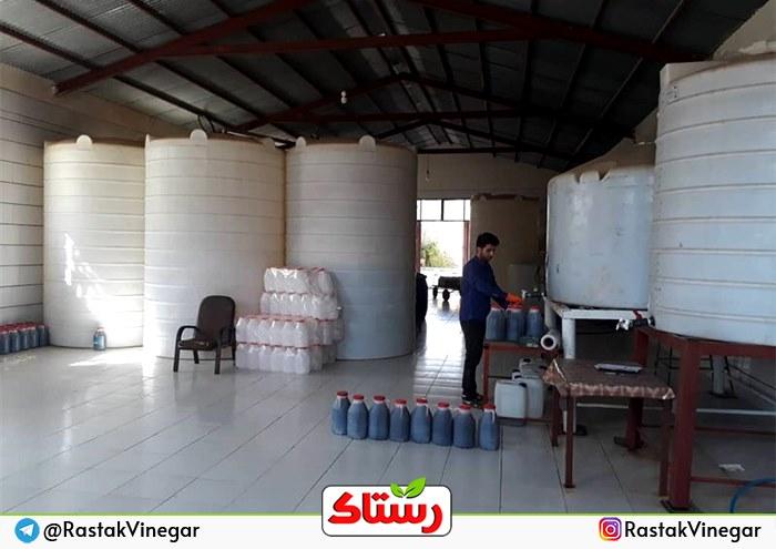 تولید کننده سرکه در تهران