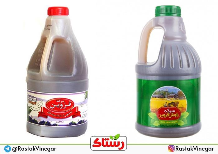 قیمت سرکه قزوین