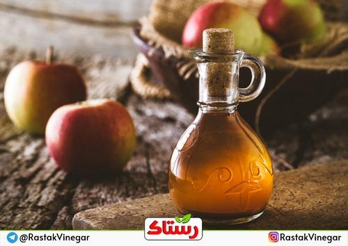 سرکه سیب در تهران